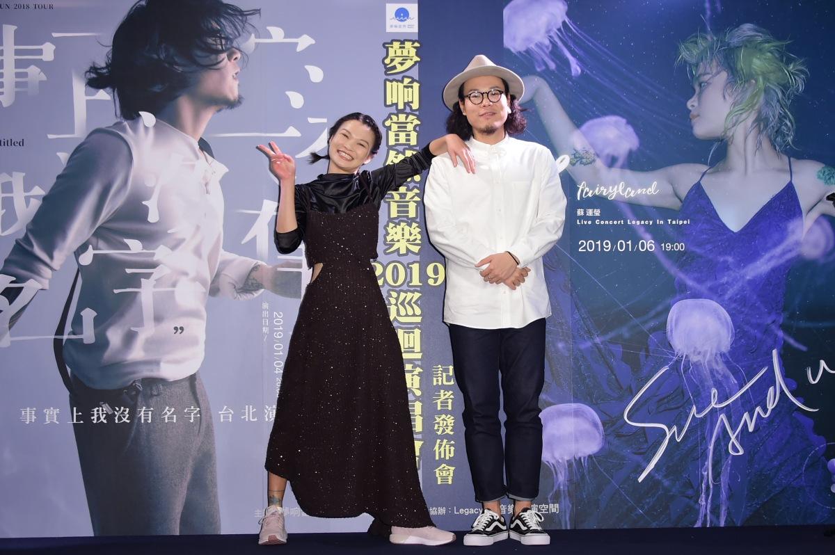 蘇運瑩、許鈞明年接力開唱 兩人二度來台竟不約而同想去宜蘭吃小吃